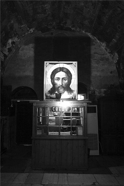 Plovdiv, Bulgaria 2004