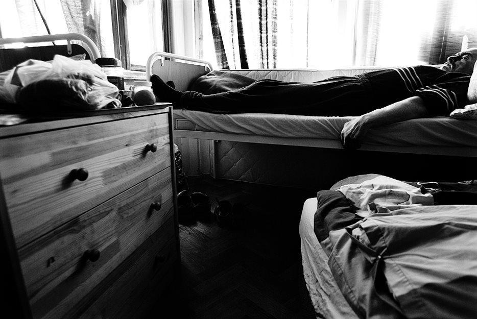 Asylum St. Luisa de Marillac 2011